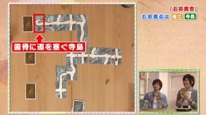 image_84.jpg